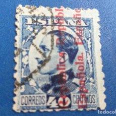 Sellos: USADO. AÑO 1931. EDIFIL 600. ALFONSO XIII. SOBRECARGADO. Lote 185254657