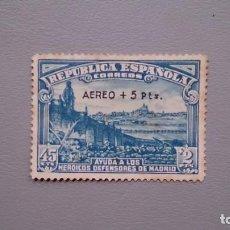 Sellos: ESPAÑA - 1938 - II REPUBLICA - EDIFIL 759 - MNG - NUEVO - AEREO - DEFENSA DE MADRID - MARQUILLADO.. Lote 185717132