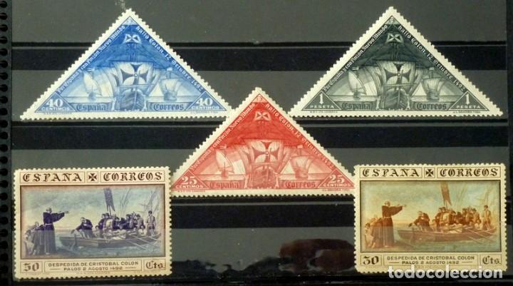 SELLOS ESPAÑA 1930- FOTO 087 - Nº 539,NUEVOS CON FIJASELLOS (Sellos - España - II República de 1.931 a 1.939 - Nuevos)