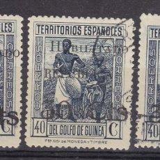 Sellos: JJ3- COLONIAS GOLFO DE GUINEA HABILITADOS EDIFIL 251 /53 . LUJO. Lote 185758040