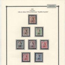 Sellos: ESPAÑA=EDIFIL Nº593/03_ALFONSO XIII SOBRECARGADOS_NUEVO CON FIJASELLO_CATALOGO:150 EUROS_VER FOTO. Lote 186055438
