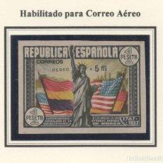 Sellos: ESPAÑA=EDIFIL Nº765_CONSTITUCION USA_NUEVO SIN GOMA_SIN DENTAR_CATALOGO:700 EUROS_VER FOTO. Lote 186057810