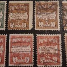 Sellos: SELLOS DE ** EXPOSICIÓN INTERN. BARCELONA 1929 Y 1930 ** LOS DE LA FOTO. Lote 186082598