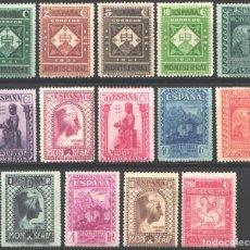 Sellos: ESPAÑA, 1931 EDIFIL Nº 636 / 649 /*/, CENTENARIO DE LA FUNDACIÓN DEL MONASTERIO DE MONSERRAT, . Lote 186087441