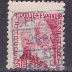 Sellos: TT11- REPÚBLICA AZCÁRATE MATASELLOS CERTIFICADO AZUL VILLARRUBIA DE LOS OJOS CIUDAD REAL. VARIEDAD. Lote 186095906