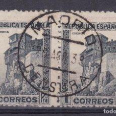 Sellos: TT14- REPÚBLICA CASAS COLGADAS CUENCA. PAREJA, RARO MATASELLOS FECHADOR CENSURA MADRID. Lote 186116133