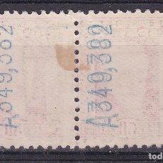 Sellos: TT14-PABLO IGLESIAS REPUBLICA PAREJA USADOS CACERES. INTERESANTE VARIEDAD NUMERACIÓN. Lote 186116215