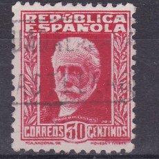 Sellos: TT14-PABLO IGLESIAS REPUBLICA MATASELLOS CARTERÍA CASTELLAR GUADALAJARA. Lote 186116222