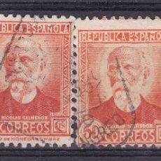 Sellos: TT14-SALMERÓN REPUBLICA MATASELLOS CAJA POSTAL SAMA DE LANGREO OVIEDO X 4 SELLOS. Lote 186116237