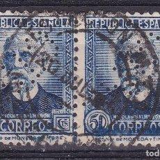 Sellos: TT14-SALMERÓN REPUBLICA USADO ESTACIÓN MZA BARCELONA PERFORADOS CTNE. Lote 186116247