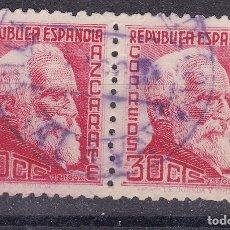 Sellos: TT14- REPÚBLICA ACÁRATE PAREJA . FECHADOR VIOLETA VILLANUEVA DE VALDEGOVIA ALAVA. SELLOS LUJO. Lote 186116350