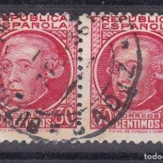 Sellos: TT14- REPÚBLICA JOVELLANOS PAREJA . FECHADOR BUZONES VAPORES CADIZ . Lote 186116353