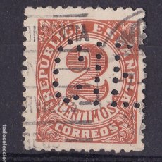 Sellos: TT15- CIFRA REPÚBLICA 2 CTS PERFORADO CIE. Lote 186116571