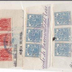Sellos: JJ15- FISCALES X 3 FRAGMENTOS USADOS MARCAS ALCALDIA BASCONCILLOS DEL TOZO . BURGOS . Lote 186124933