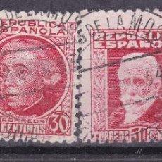 Sellos: TT16- REPÚBLICA MATASELLOS ARENALES DE LA MOSCARDA CIUDAD REAL X 4 SELLOS. Lote 186126620