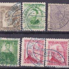 Sellos: TT16- REPÚBLICA MATASELLOS AZULES / NEGRO VILLARRUBIA DE LOS OJOS CIUDAD REAL X 6 SELLOS. Lote 186126785
