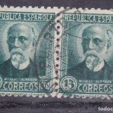 Sellos: TT16- REPÚBLICA SALMERÓN PAREJA USADOS PUERTO DE LAS MORERAS MURCIA . Lote 186127173