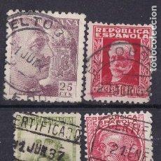 Sellos: TT16- REPÚBLICA / FRANCO X 6 SELLOS MATASELLOS EL TOBOSO TOLEDO. Lote 186127737