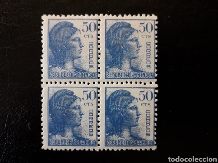 ESPAÑA EDIFIL 753TA VARIEDAD REPORTE CIFRA 0 DE 50 CON PUNTO EN LA BASE. B4 *** MATRONA 1938. (Sellos - España - II República de 1.931 a 1.939 - Nuevos)