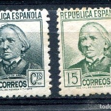 Selos: EDIFIL 683 Y 733. 15 CTS PERSONAJES DE LA REPÚBLICA. DIFERENTE COLOR. VER DESCRIPCIÓN. Lote 186253155