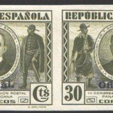 Sellos: ESPAÑA,1931 EDIFIL Nº 624S /*/ CONGRESO DE LA UNIÓN POSTAL. SIN DENTAR. Lote 186267802