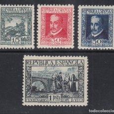 Sellos: ESPAÑA,1935 EDIFIL Nº 690 / 693 /*/ CENTENARIO DE LA MUERTE DE LOPE DE VEGA . Lote 186272978