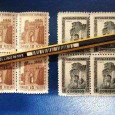 Sellos: ESPAÑA 1936. II REPUBLICA. EDIFIL 770-772 **. MONUMENTOS. Lote 186294312