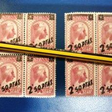 Sellos: ESPAÑA 1938. MONTSERRAT HABILITADOS. N° CONTROL. EDIFIL 791 **. Lote 186295345
