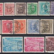 Sellos: ESPAÑA 1936 EDIFIL Nº 695 / 710, ASOCIACIÓN DE LA PRENSA. Lote 186331697