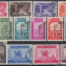 Sellos: ESPAÑA 1936 EDIFIL Nº 711 / 725, ASOCIACIÓN DE LA PRENSA. Lote 186331863