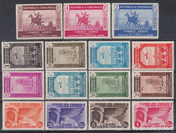 ESPAÑA 1936 EDIFIL Nº 711 / 725 /*/, ASOCIACIÓN DE LA PRENSA (Sellos - España - II República de 1.931 a 1.939 - Nuevos)