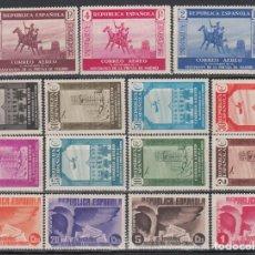 Sellos: ESPAÑA 1936 EDIFIL Nº 711 / 725 /*/, ASOCIACIÓN DE LA PRENSA. Lote 186331990