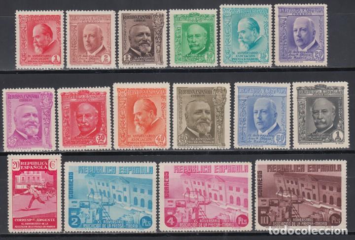 ESPAÑA 1936 EDIFIL Nº 695 / 710 /*/, ASOCIACIÓN DE LA PRENSA (Sellos - España - II República de 1.931 a 1.939 - Nuevos)