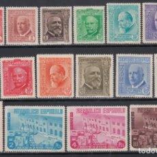 Sellos: ESPAÑA 1936 EDIFIL Nº 695 / 710 /*/, ASOCIACIÓN DE LA PRENSA. Lote 186332045