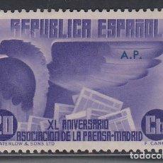 Sellos: ESPAÑA 1936 EDIFIL Nº 716HA, SELLOS REMITIDOS COMO PROPAGANDA PARA LA PRENSA MUNDIAL. . Lote 186333053