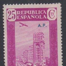 Sellos: ESPAÑA 1936 EDIFIL Nº 717HA, SELLOS REMITIDOS COMO PROPAGANDA PARA LA PRENSA MUNDIAL. . Lote 186333120
