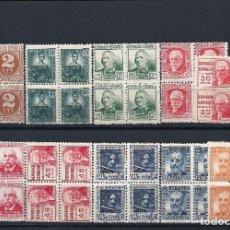 Sellos: REPÚBLICA ESPAÑOLA.AÑO 1936-38.CIFRA Y PERSONAJES.. Lote 186368190