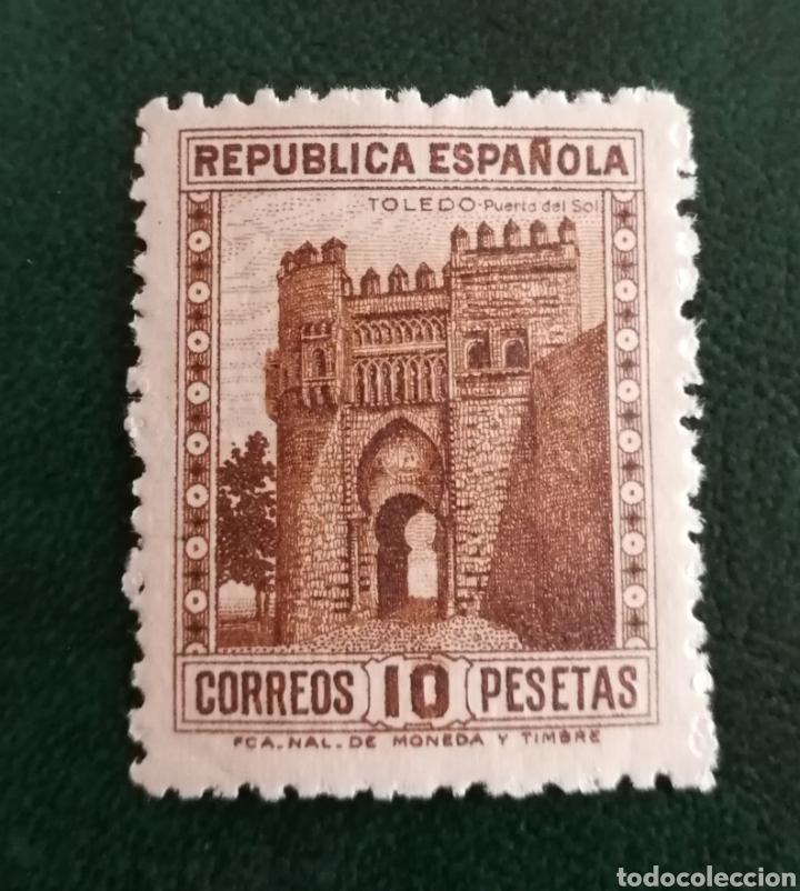 ESPAÑA :N°675 MNH,(FOTOGRAFÍA REAL) (Sellos - España - II República de 1.931 a 1.939 - Nuevos)