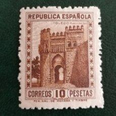Sellos: ESPAÑA :N°675 MNH,(FOTOGRAFÍA REAL). Lote 186385231