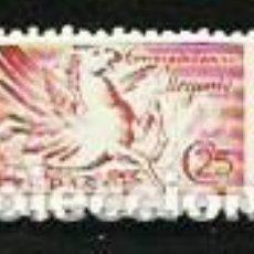 Sellos: ESPAÑA 1939 - EDIFIL 679. Lote 186414527