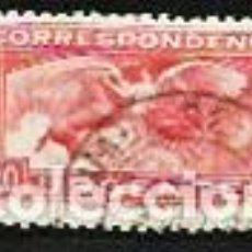 Sellos: ESPAÑA 1933 - EDIFIL 679. Lote 186415008