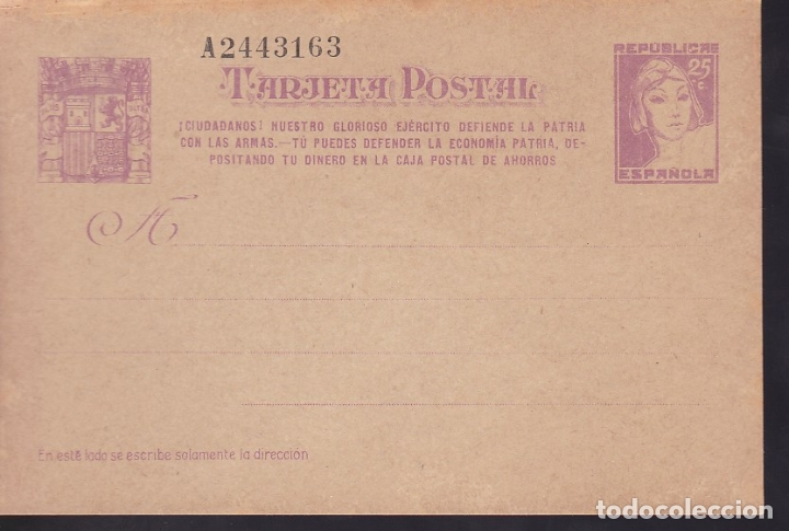 F6-46- ENTERO POSTAL REPÚBLICA EDIFIL 80 NUEVO (Sellos - España - II República de 1.931 a 1.939 - Cartas)