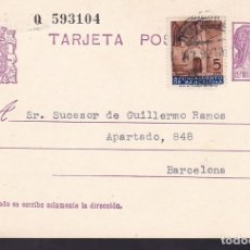 Sellos: F6-52- ENTERO POSTAL SOBREIMPRESIÓN PRIVADA FRANCISCO LLONCH SABADELL 15 JULIO 1936. Lote 186465002
