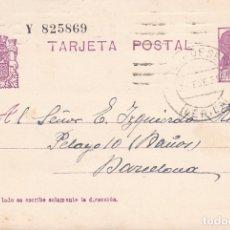 Sellos: F6-54- ENTERO POSTAL ARTESA DE SEGRE LÉRIDA 1935. Lote 186465133