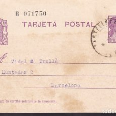 Sellos: F6-55- ENTERO POSTAL CASTELLSERA LÉRIDA 1936. Lote 186465160