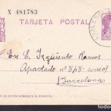 Sellos: F6-55- ENTERO POSTAL ANGLESOLA LÉRIDA 1934. Lote 186465163