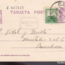 Sellos: F6-59- ENTERO POSTAL RAFAEL CALVET PONS LÉRIDA . Lote 186472791