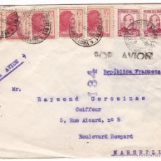 Sellos: F6-61- CARTA BARCELONA- MARSELLA 1938. FAJAS CENSURA . Lote 186479756