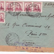 Sellos: F6-61- CARTA VILLANUEVA DE LA JARA CUENCA- PARIS 1938. CENSURA. Lote 186484735