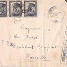 Sellos: F6-70-CARTA MANRESA- MARSELLA 1938, TIRA DE 3 CASAS COLGADAS CUENCA . CENSURA . Lote 186696686